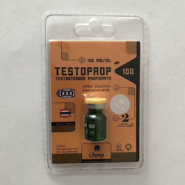 Testoprop 100, 100mg/ml - цена за 2мл.